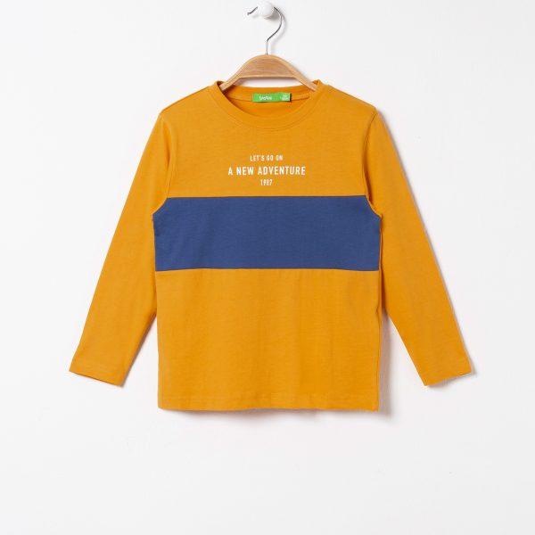 Bluza color blocking